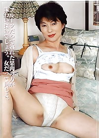 Asian matures and milfs 8