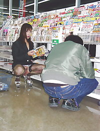 Japanese Girl Public Nudity 14