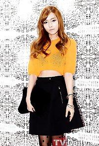 Korean gook cumdumpster Jessica Jung