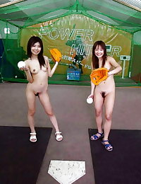 Japanese amateur outdoor 171