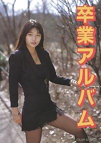 Japan Premium Graphix 00123