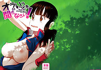 Anime Babes: Chi Chi