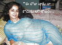 mother and not son captions in telugu 2