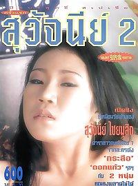 Khmer vintage magazine 6