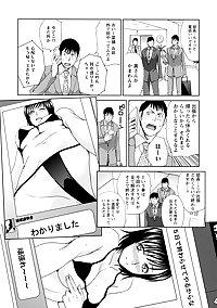 manga 229