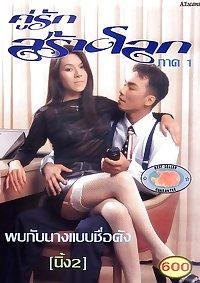 Khmer vintage magazine 4