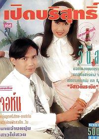 Thai guy having naughty fun with his waitress