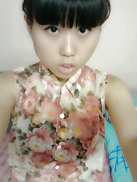 Cute Indonesian Girl