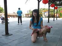 Yangyulin chinese amateur