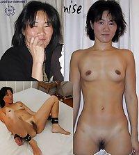 Sexy Asian Lady